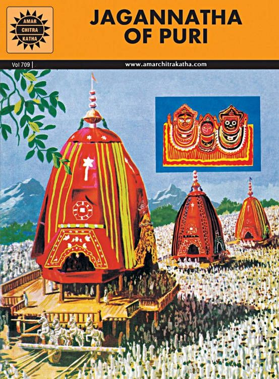 Jagannatha of Puri (book by Edited By Anant Pai))