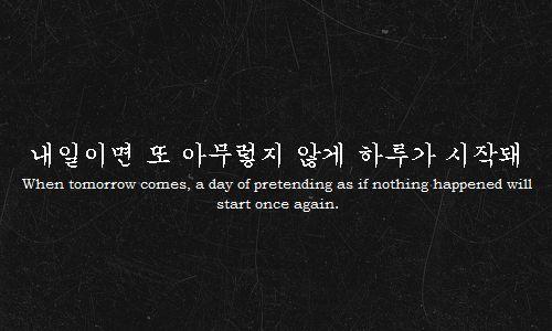 Seoul Lyrics                                                                                                                                                                                 More