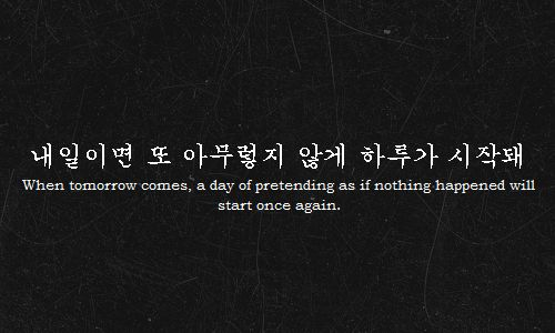 Seoul Lyrics                                                                                                                                                                                 More