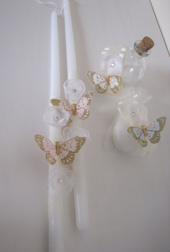 Flutter of Butterflies Gold Tones Baptism by MyLittleDetailsShop