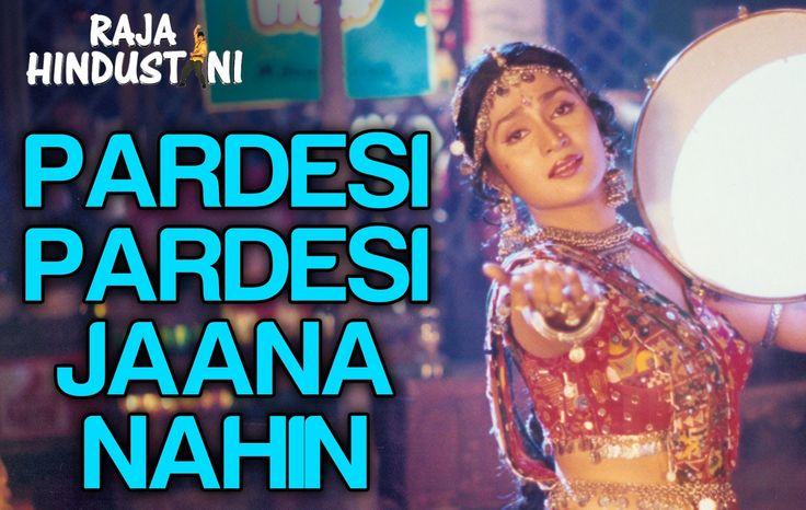 Pardesi Pardesi - Raja Hindustani | Aamir Khan & Karisma Kapoor | Kumar ...