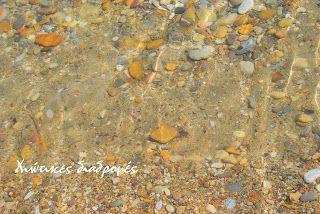 Αμμος και Βοτσαλα