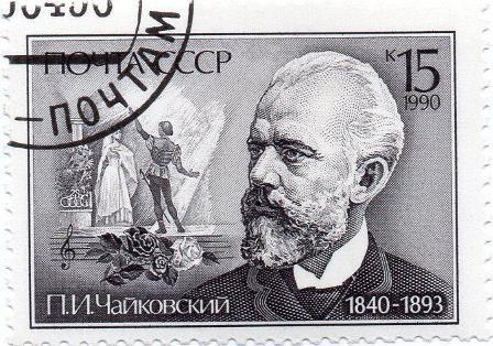 Tschaikowski auf sowjetischer Briefmarke von 1990