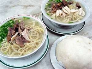 Ma Mon Luk's Chicken Mami & Siopao Asado. My kind of comfort food back in my high school days back home. The place is ancient but it never disappointed me back then.