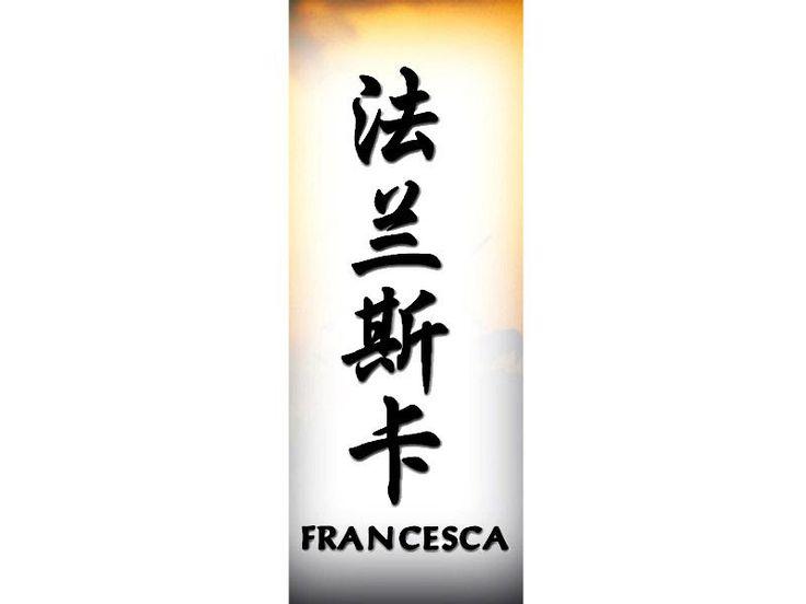 46 best Francesca images on Pinterest   Girl names, Ringo ...