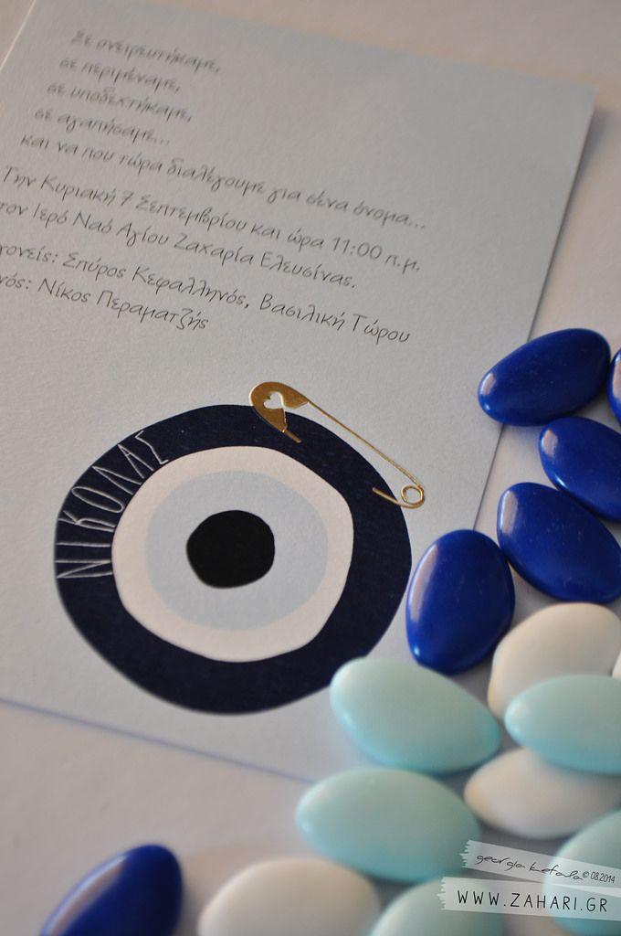 Λεπτομέρεια πρόσκλησης βάπτισης με θέμα το μάτι, με ανάγλυφη χρυσή παραμάνα. Greek MATI (evil eye) invitation, Evil Eye themed baptism invitation with gold foil stamped diaper pin detail   by www.zahari.gr
