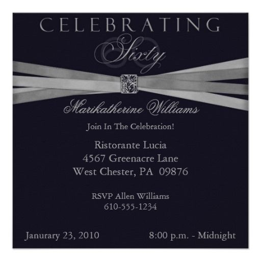 navy blue and sliver birthday invations | Blue and Silver 60th Birthday Party Invitations