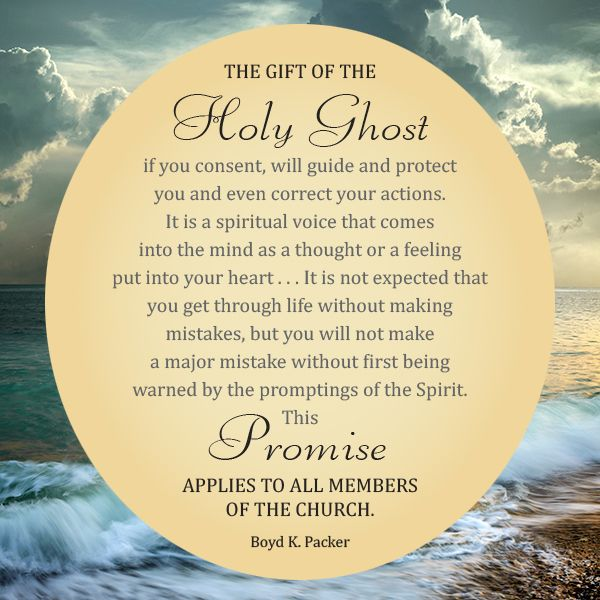 ~Boyd K. Packer~ So true. If you are living worthily, you will never make a serious mistake without first being warned by the Holy Ghost.