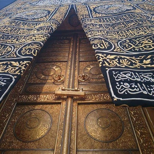 Subhan Allah! MashaAllah!  The door of the Ka'aba, Makkah