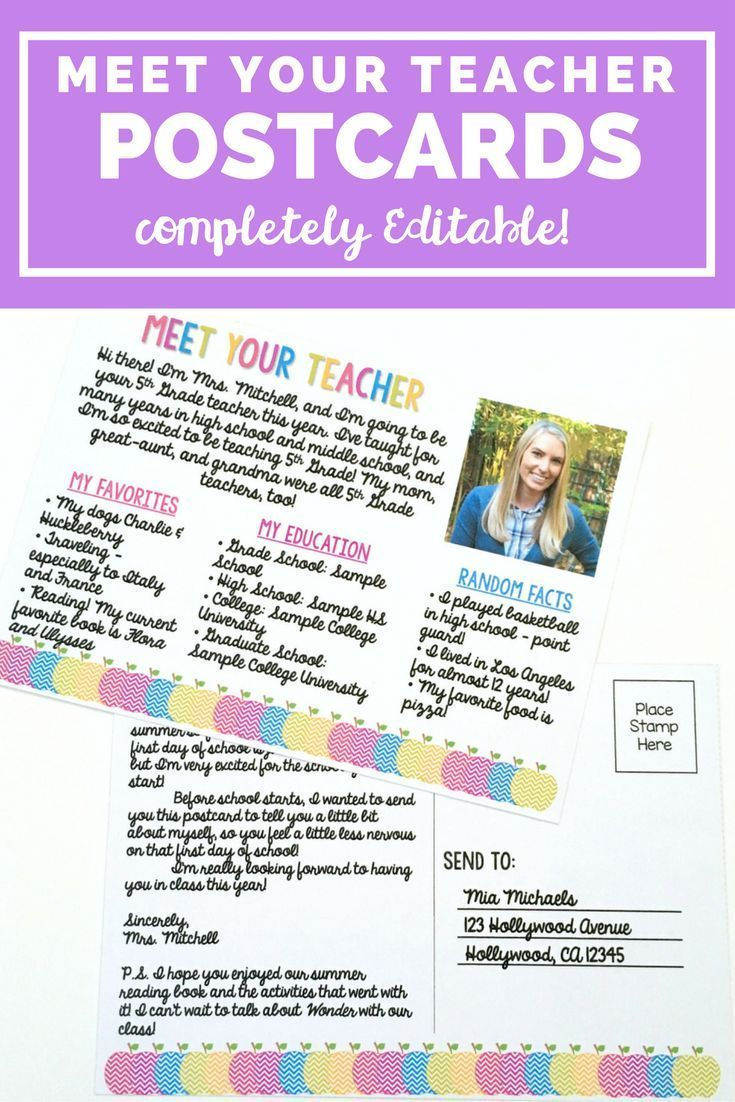 These back to school Meet Your Teacher Postcards are the perfect way to greet your students before they even walk through your door on that first day of school! They will feel so special getting this in the mail! Plus the resource is completely editable :