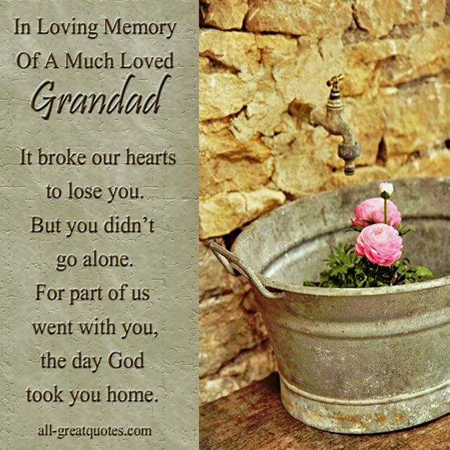 memorial day card sayings