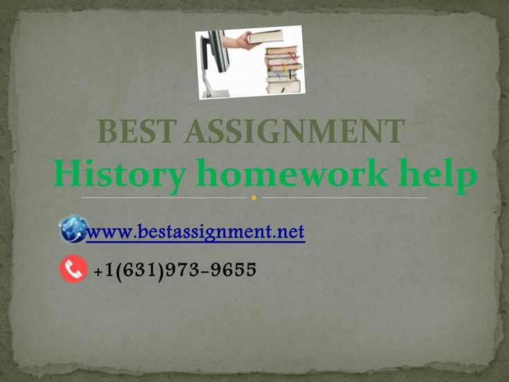 Operations management homework help Writing custom essays nativeagle com