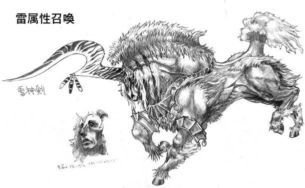 Ixion concept art