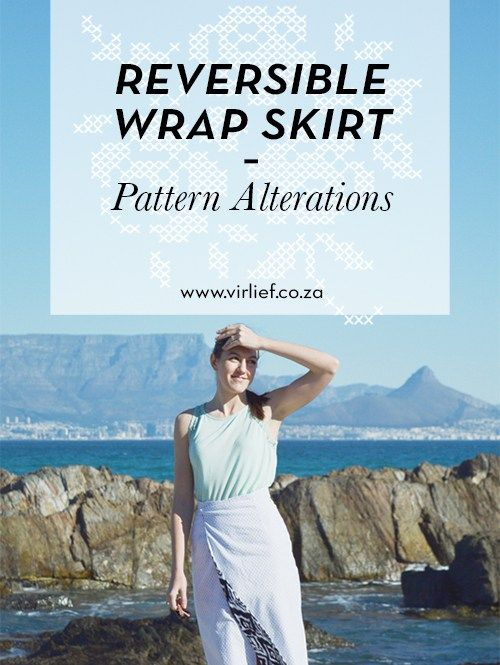 DIY reversible wrap pencil skirt with step-by-step pattern alterations and sewing || by the Vir Lief blog