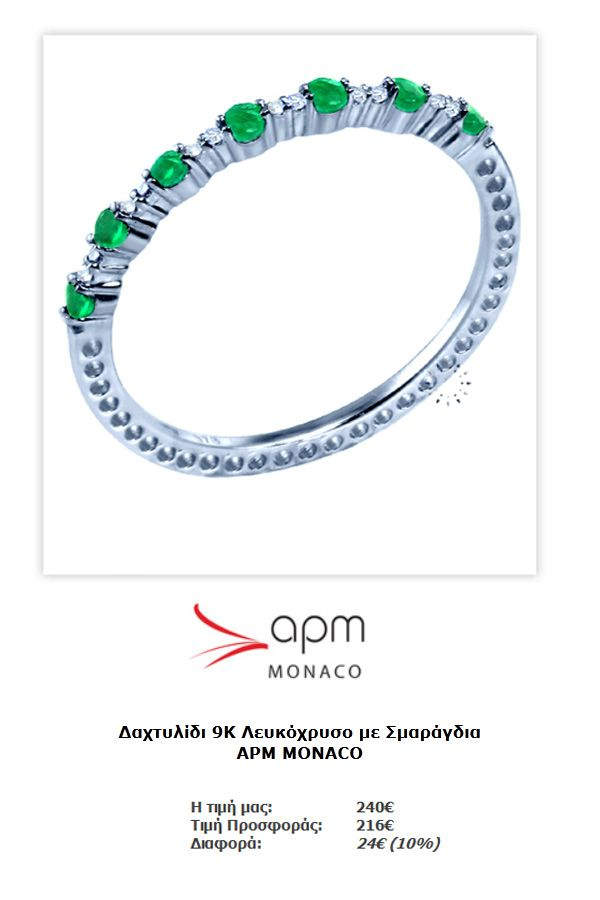 http://www.kosmima.gr/product_info.php?manufacturers_id=66_id=20427