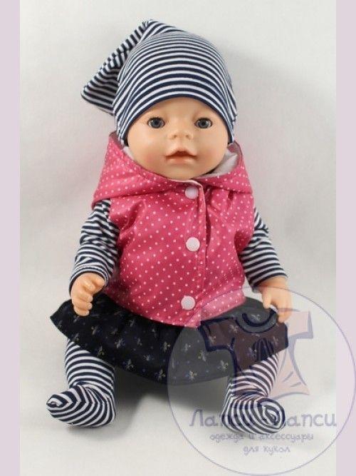 одежда для кукол http://dochkimateri-baby.com/