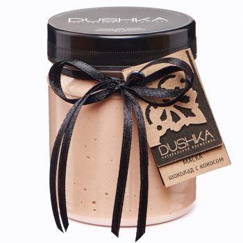 Маска для волос Dushka (Душка) - Шоколад и кокос, 200 мл. изготовлена из натуральных компонентов, благодаря чему кожный покров головы впитывает полезные вещества, а волосы приобретают шелковистый и здоровый вид. Маска Душка шоколад и кокос имеет приятный запах, который долго держится на волосах. За счет своей консистенции маска удобна в использовании и легко наносится. #маски #masks #hair #hairstyle #маскидляволос #уходзаволосами #вседляволос