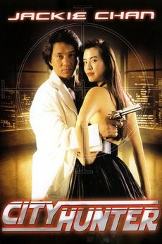 Day 85: A film starring an actor/actress who was born the same year as you. (Jackie Chan)