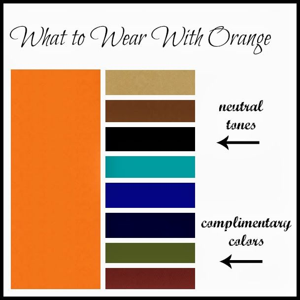 My New Favorite Outfit: What to Wear With Orange