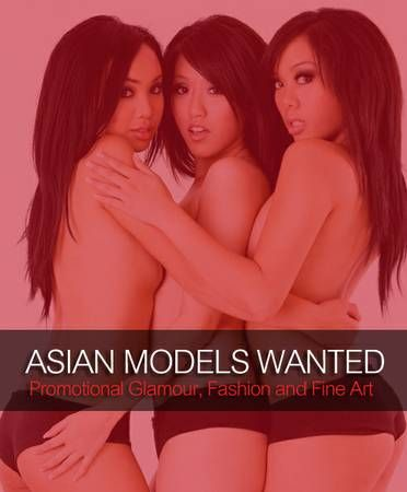 Job Seeking Asian Glamour Model for Print and Video Assignment (Union Square) -  #actingauditions #actingjobsinnewyork #audition #auditiononline #CastingCall #castingcalls #Castings #Freecasting #Freecastingcall #MiamiAuditions #modelingjobs #newyorkauditions #newyorkfashionjob #newyorkOpenCastingCalls #opencall #OpenCastingCalls #USAAuditions #USAcastings #USAOpenCastingCalls