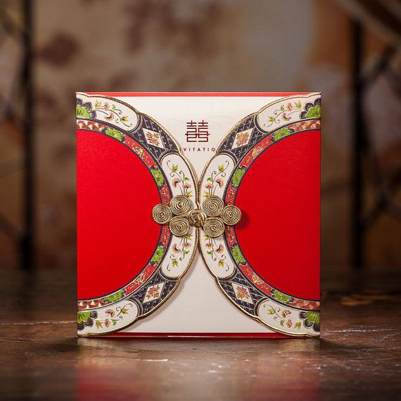 Chinese Style Red Wedding Invitation / Ship By WishmadeCards, $75.00