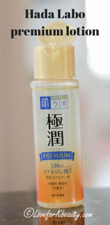 Hada Labo Gokujyun Premium Lotion Review Hada Labo Hada Labo Skin Care Lotion