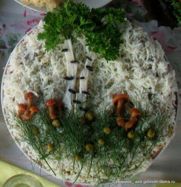 Рецепт салата березка с фото