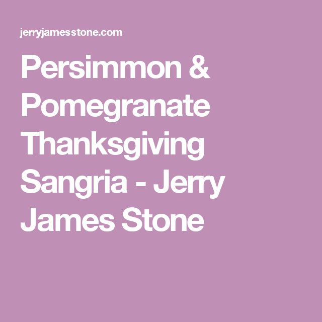 Persimmon & Pomegranate Thanksgiving Sangria - Jerry James Stone
