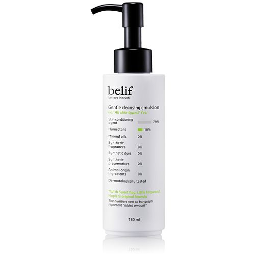 This wash-off mild cleansing emulsion gently removes make-up with a feeling of light moisturizing, adding calming effects and a conditioned finish. Volume : 150ml