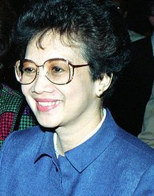 "Corazon Aquino (1933 - 2009):  ""I would rather die a meaningful death than to live a meaningful life.""  Succeeding her assassinated husband as president of the Phillippines from 1986 to 1992, Aquino reestablished democratic institutions and achieved social and ecomonic reforms, turning over a well-run nation to her successor.  Time magazine named her Woman of the Year in 1986."