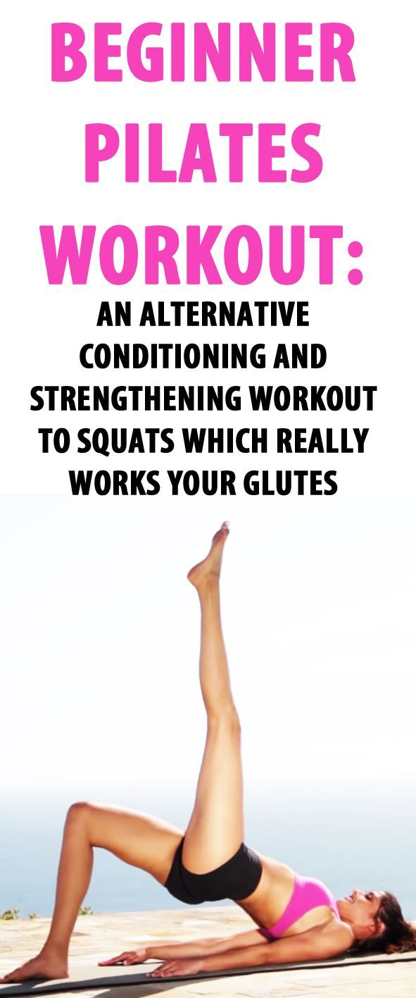 Beginner Pilates workout: An alternative conditioning and strengthening workout to squats which really works the glutes. #Pilates #workout #exercise #beginnerworkout