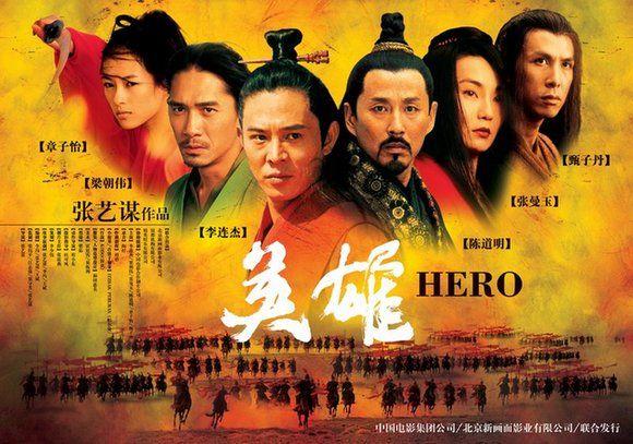 hero 2002 - Cerca con Google
