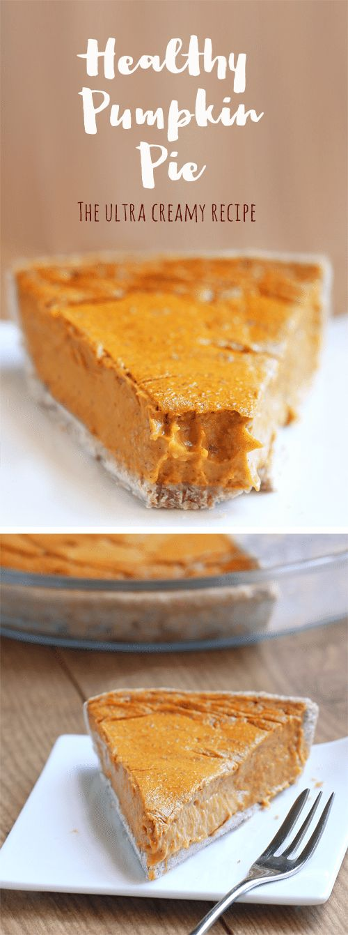 Healthy Pumpkin Pie - satisfies your cravings without weighing you down with fat and sugar... The recipe is easy to make and so impossibly creamy that no one ever guesses it's secretly good for you! https://chocolatecoveredkatie.com/2013/11/04/healthy-pumpkin-pie-recipe/ @choccoveredkt