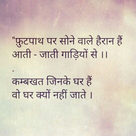 It's true lines ... 4 Ol persons