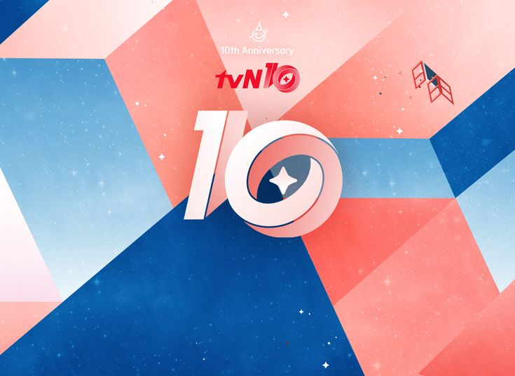 tvN 10th Aniversary
