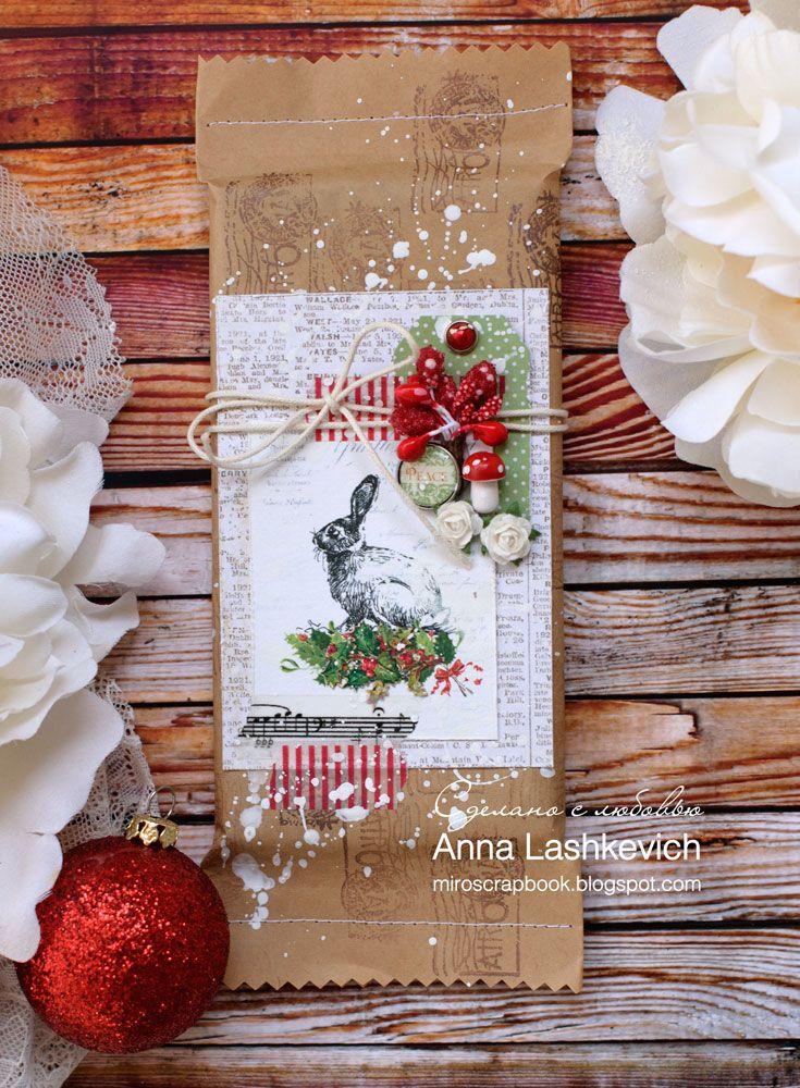 Анна Лашкевич: Упаковка для шоколада!