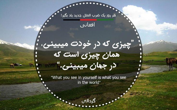 شروع یک روز خوب - 4 اسفند