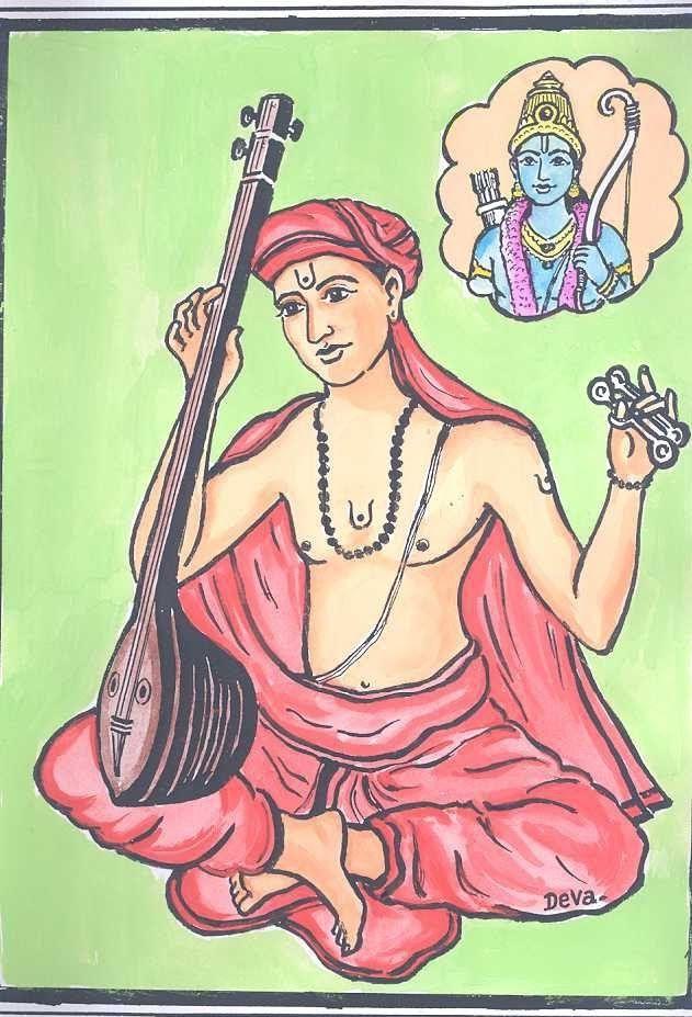 Pancharatna Krithis (All 5) - Various Artists
