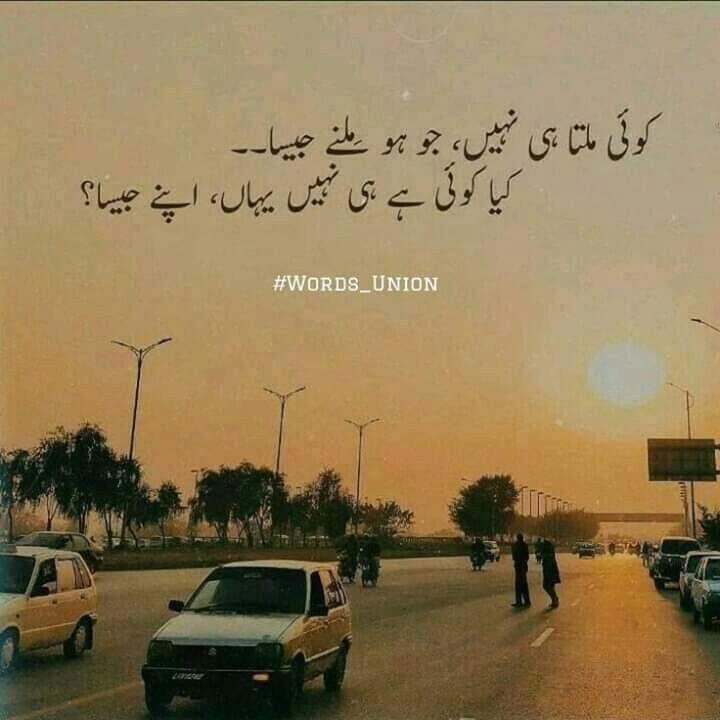 Pin By Zarnab Malik47 On Zarnab Malik47 In 2020 Poetry Words Urdu Love Words Urdu Poetry