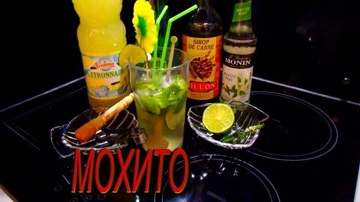 Коктейль МОХИТО ,Просто и Вкусно (Безалкогольный) | Mojito