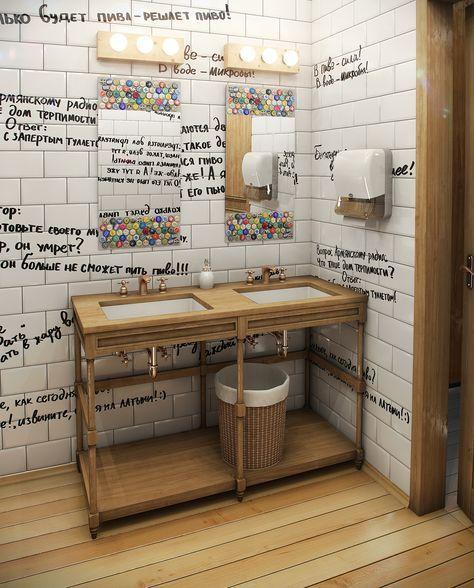 Интерьер жилого дома Галерея 3dddru: Интерьер туалета для пивного бара - Галерея 3ddd.ru