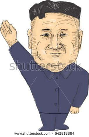 May 19, 2017: Watercolor style illustration of Kim Jong-un, Chairman of the Workers' Party of Korea  and supreme leader of Democratic People's Republic of Korea or North Korea cartoon caricature style  #northkorea #caricature #illustration