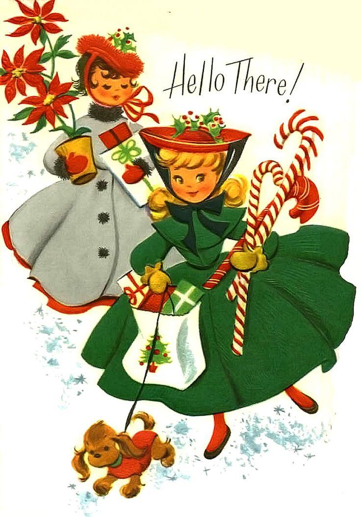 Игра рождественская открытка, мерцающие