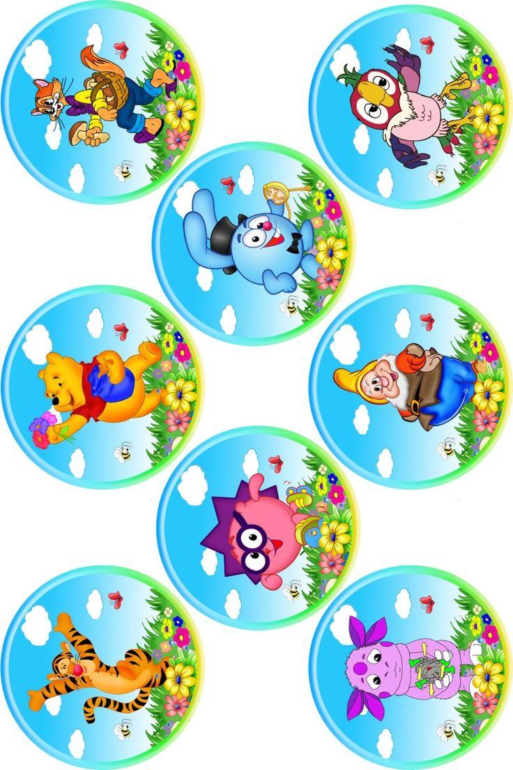 Картинки круглые на шкафчики в дет саду