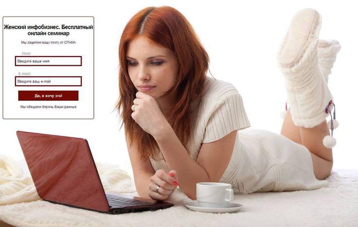 Как создать бесконечный список клиентов? Как сделать, так чтобы поток людей не останавливался? Волнуют эти вопросы? Мы понимаем вас… Именно поэтому мы подготовили бесплатный Мастер-класс «Как создать страницу-воронку за 5 минут», который пройдет в четверг 12 ноября в 15-00 мск. Записывайтесь прямо сейчас! http://margoddz.ruelsoft.info/treningfunnel