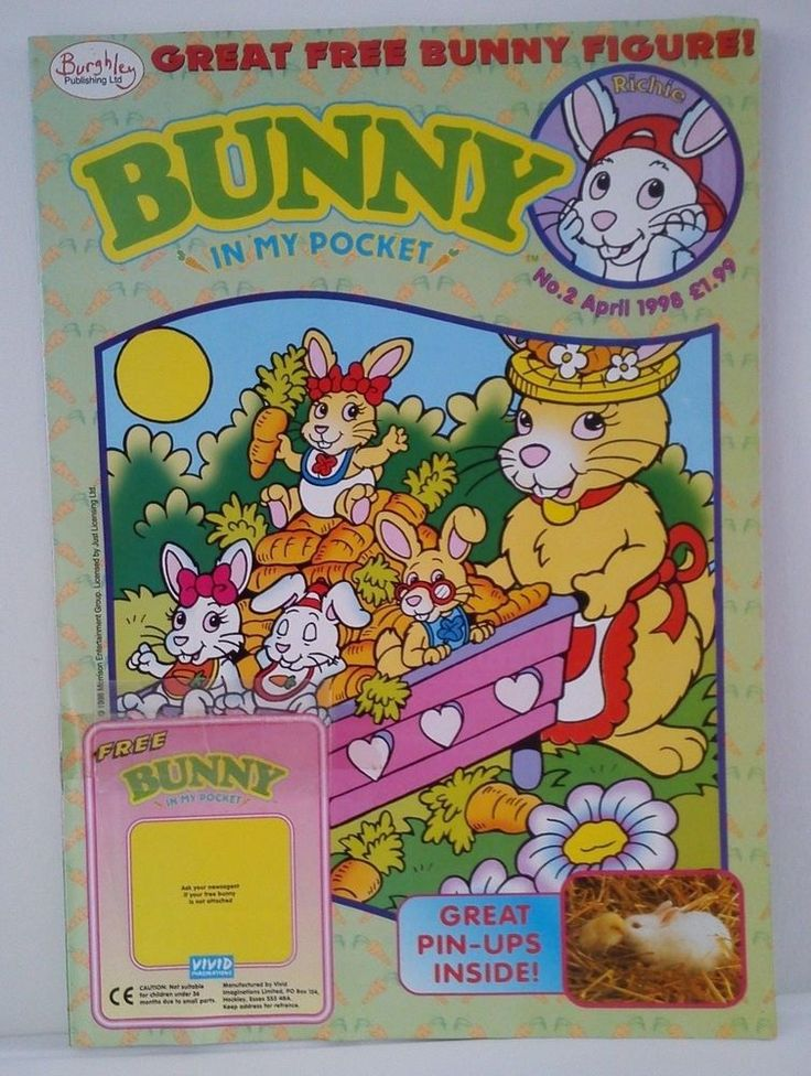 Vintage Easter Edition of BUNNY Comic Number 2. April 1998. EASTER GIFT!