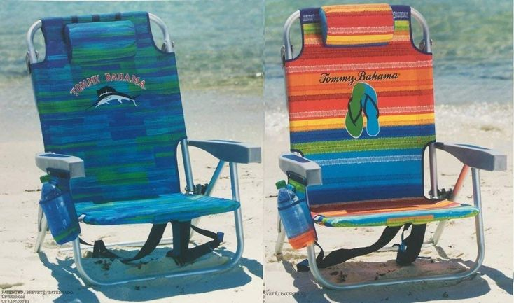Tommy Bahama Beach Chair Bed Bath And Beyond