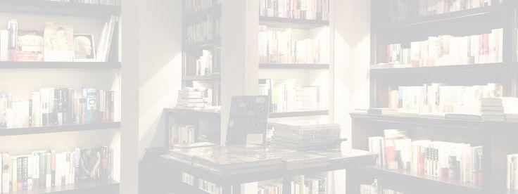 本のにほひのしない本屋 神楽坂モノガタリ