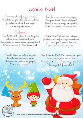 Paroles_Chanson de Noël : Joyeux Noël !