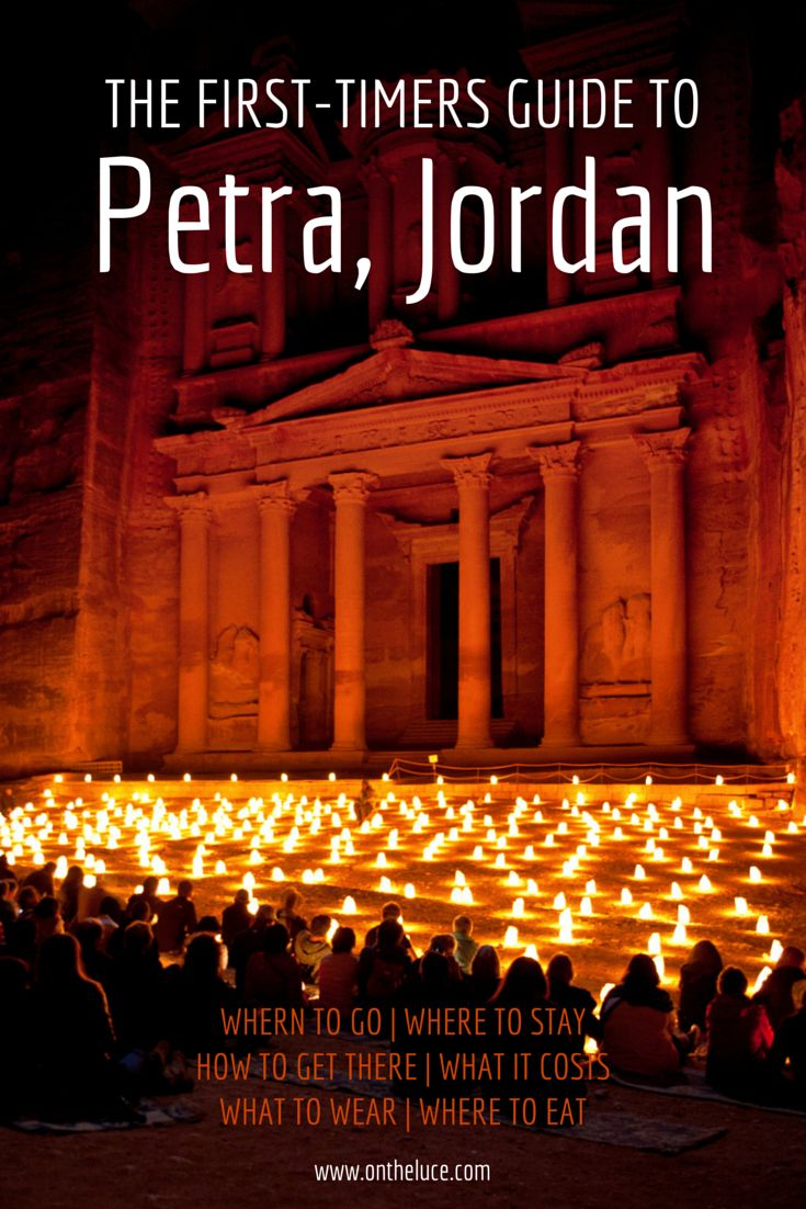A first-timers guide to visiting the temples at Petra in Jordan, with tips on travel, costs, transport, accommodation and more #Petra #Jordan